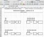 Vorlage in Excel